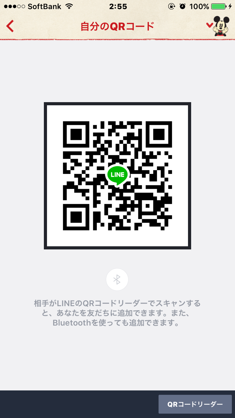 Y u t aさんのLINE QRコード