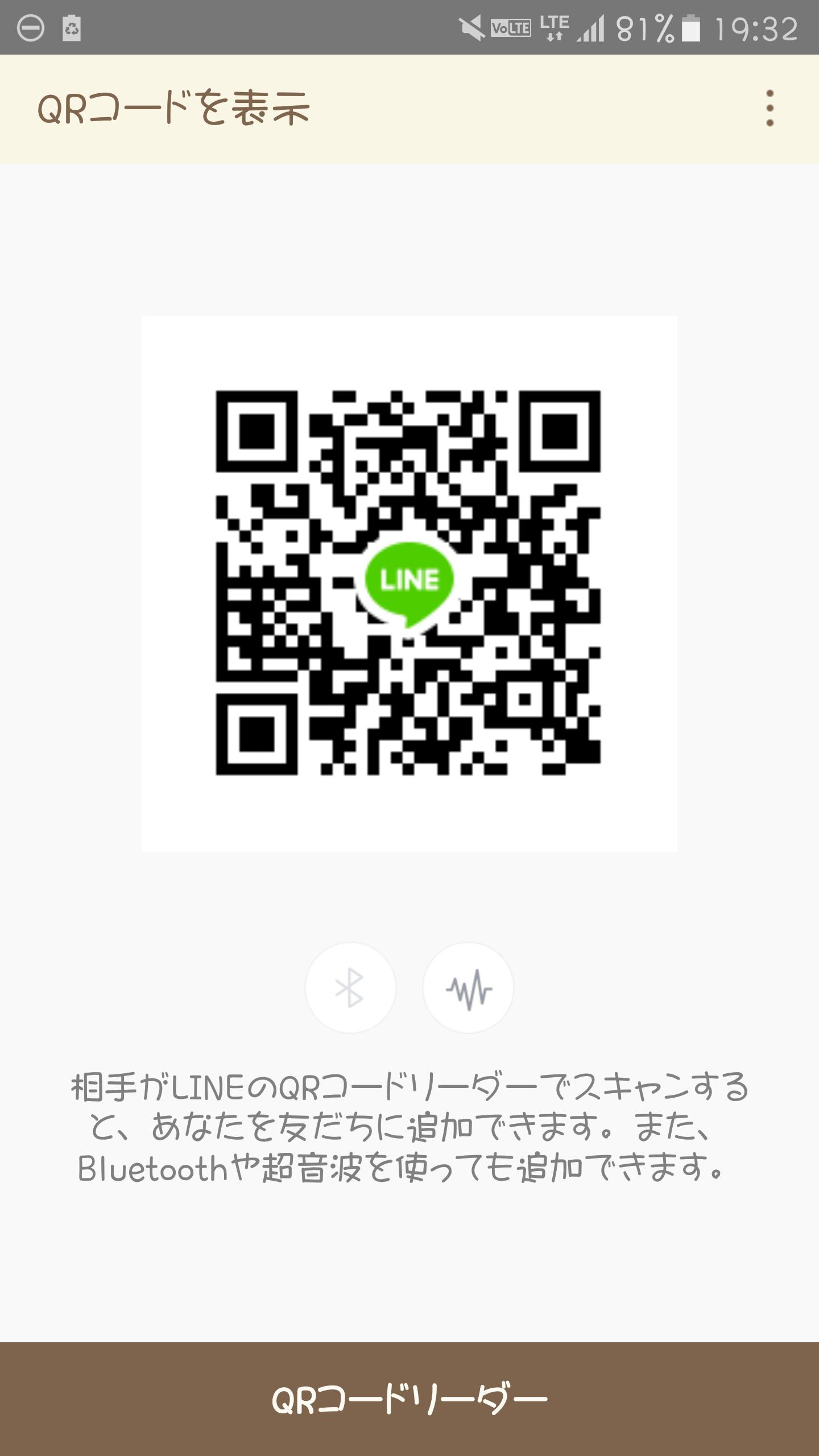 ゆーたさんのLINE QRコード