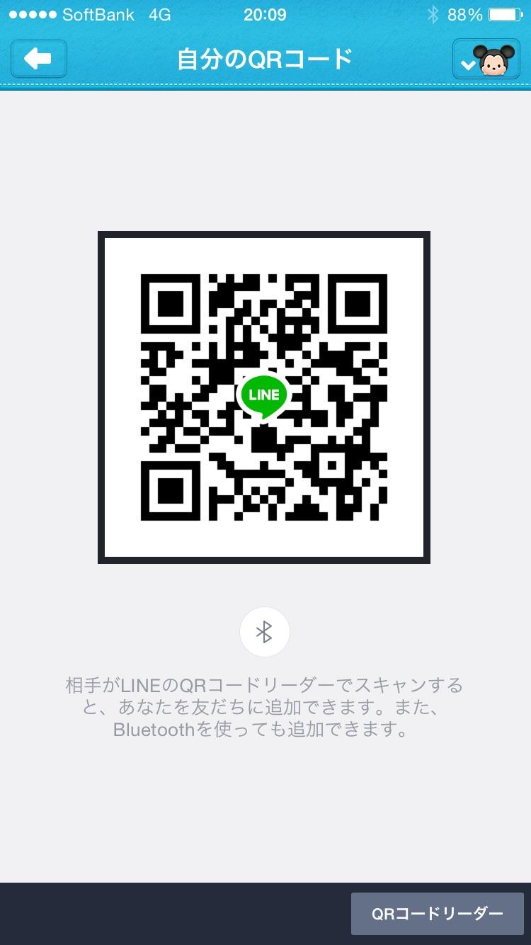 翔太さんのLINE QRコード