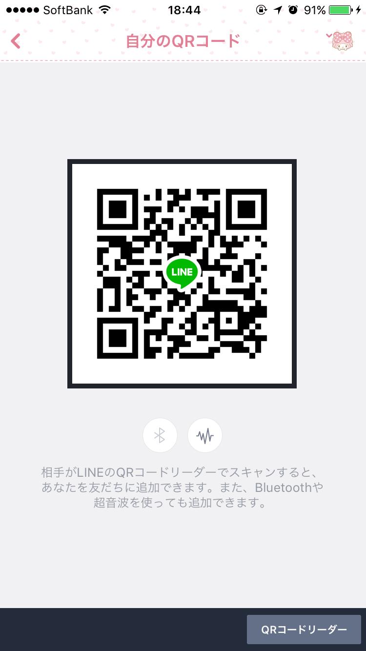 KotoさんのQRコード