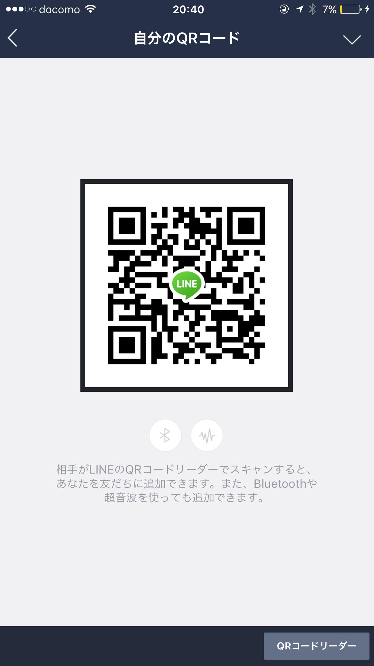 reoさんのLINE QRコード