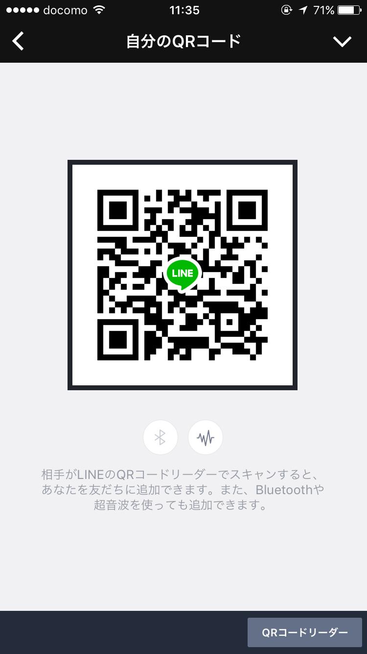だいきさんのLINE QRコード