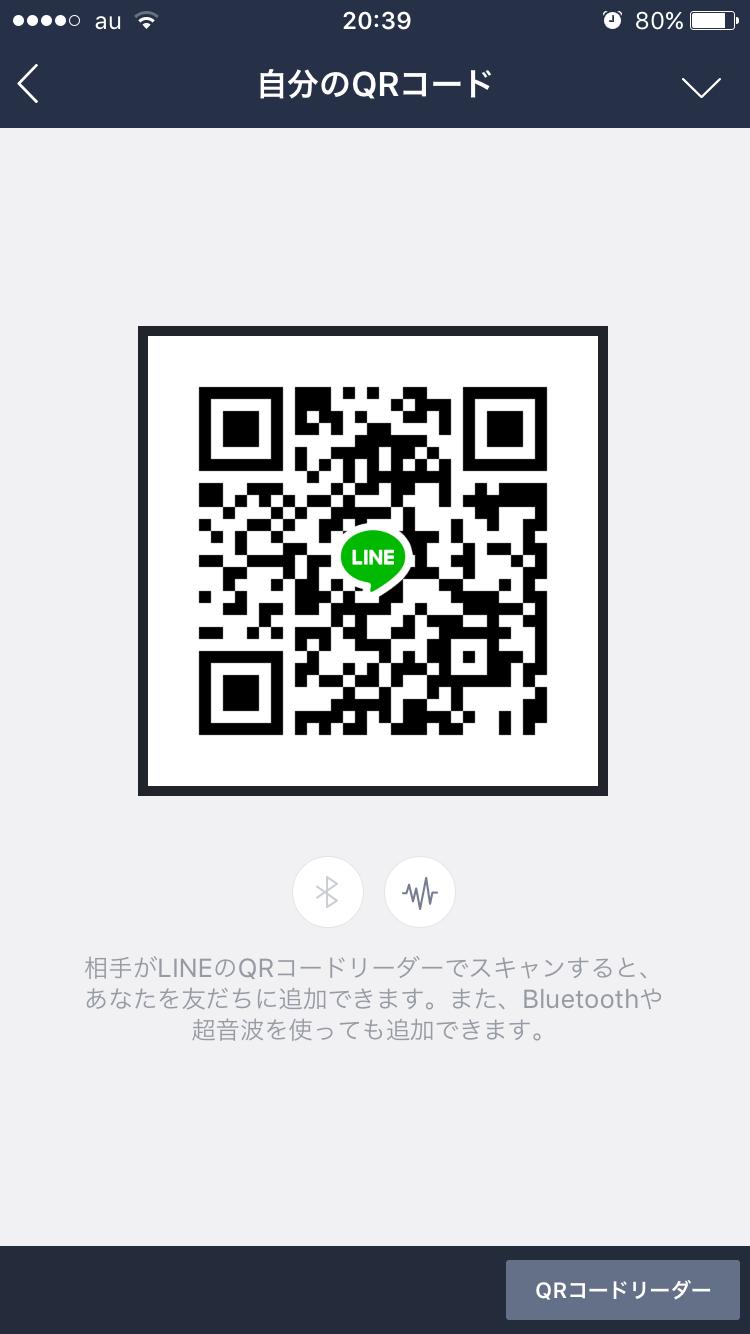 竹さんのLINE QRコード
