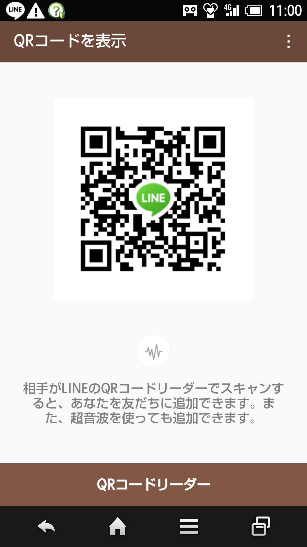 きよさんのLINE QRコード