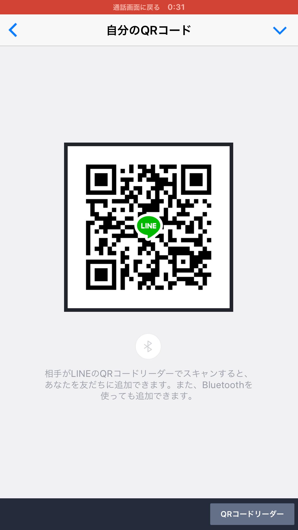 萌音さんのLINE QRコード