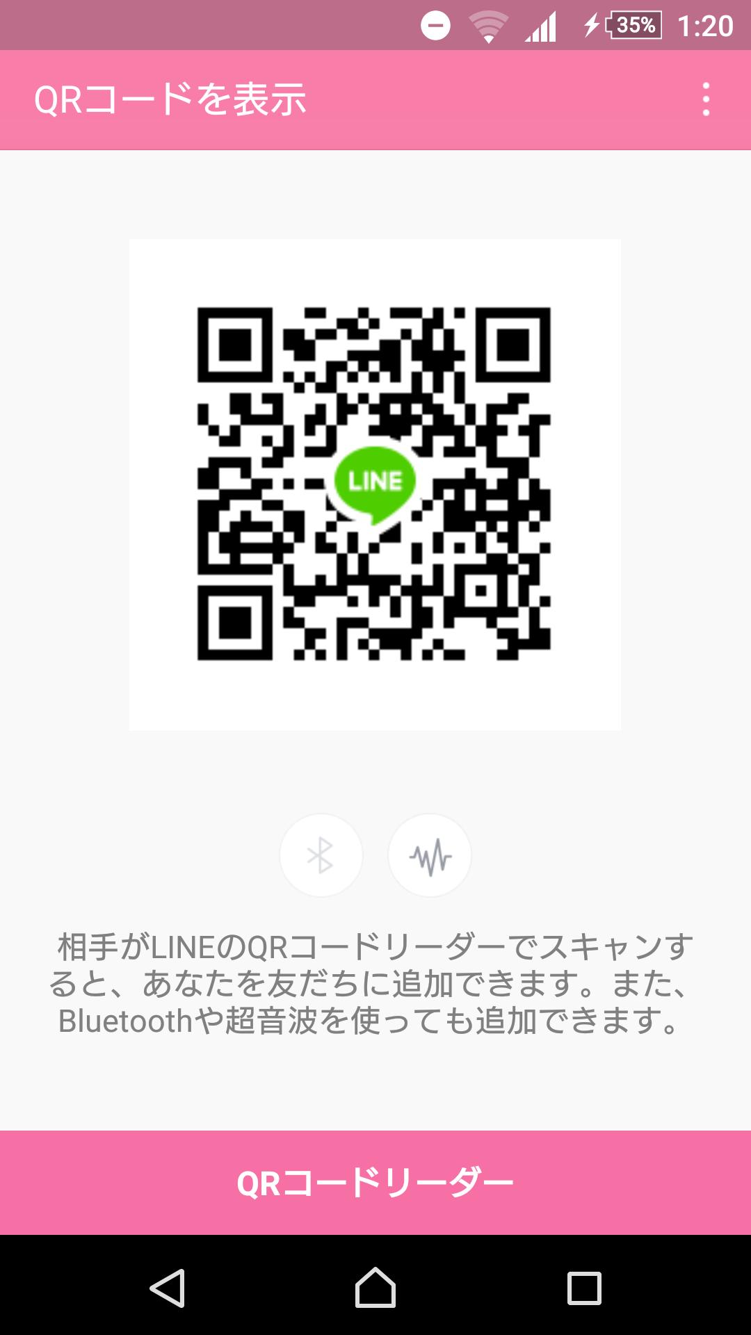 ちゆさんのLINE QRコード