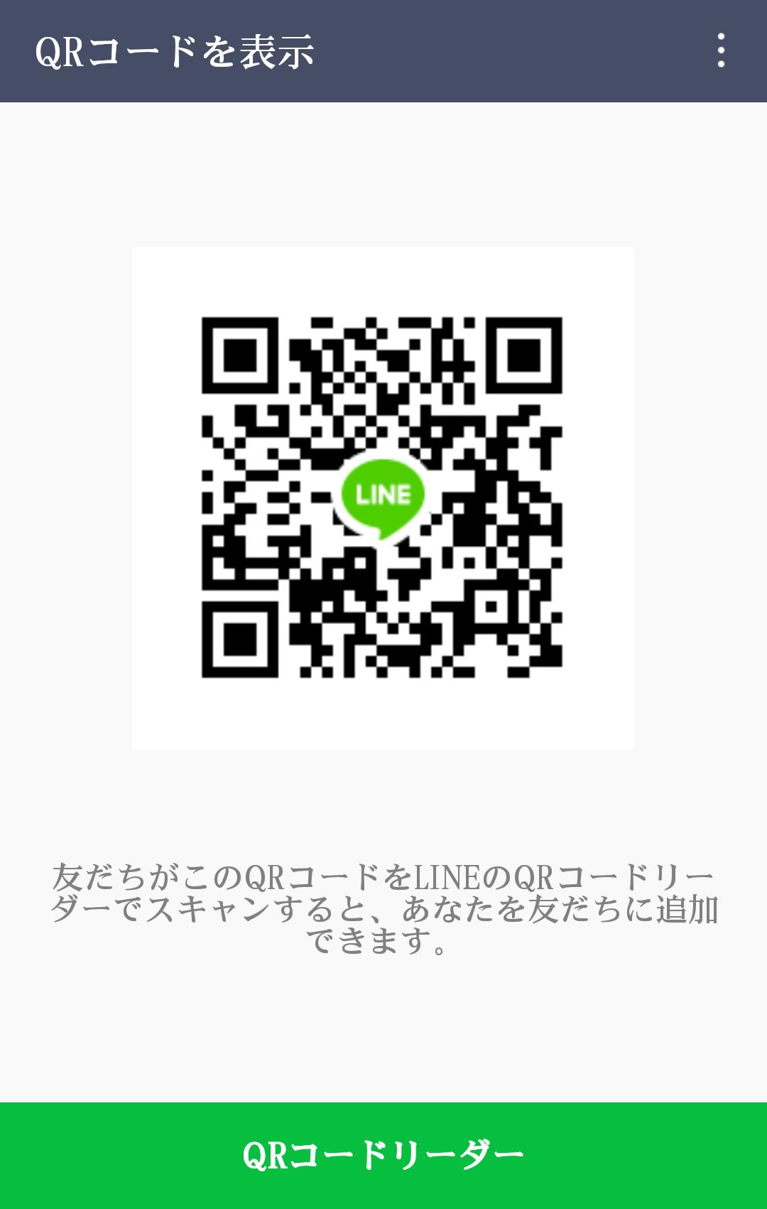 YUUKIさんのLINE QRコード