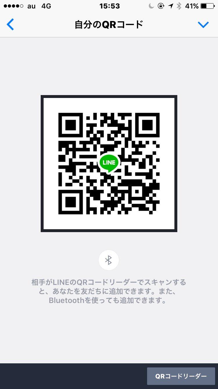 綾乃さんのLINE QRコード