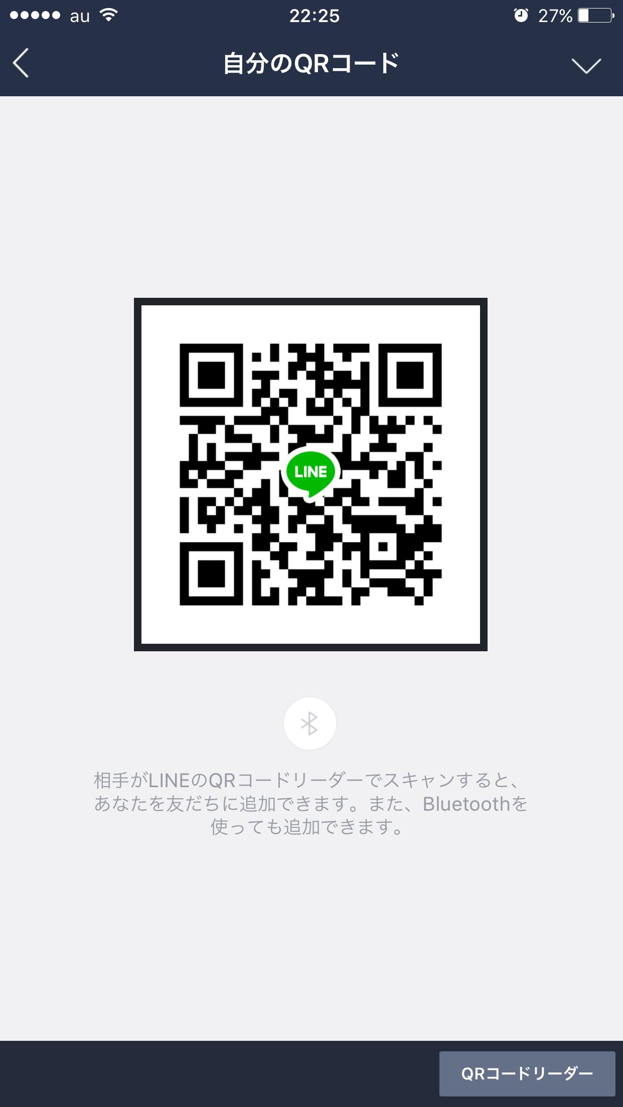 龍さんのLINE QRコード