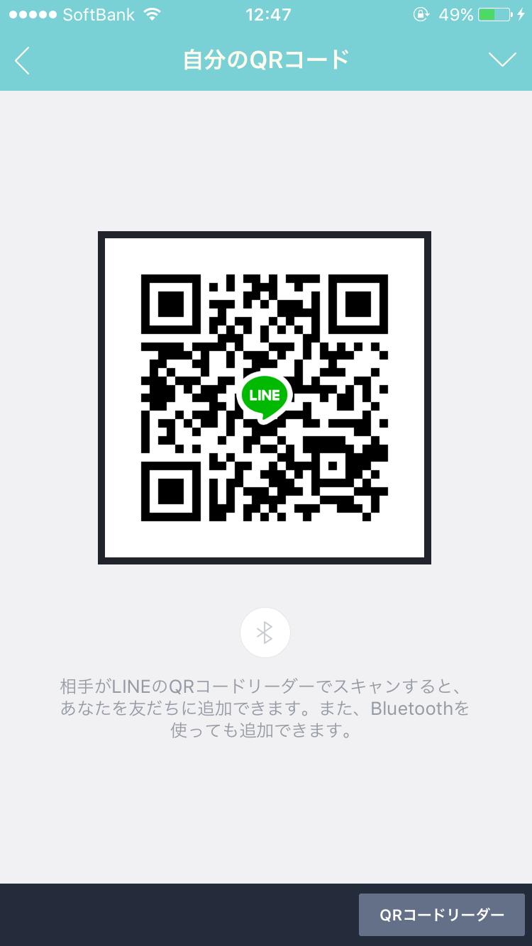 うさちゃんさんのLINE QRコード