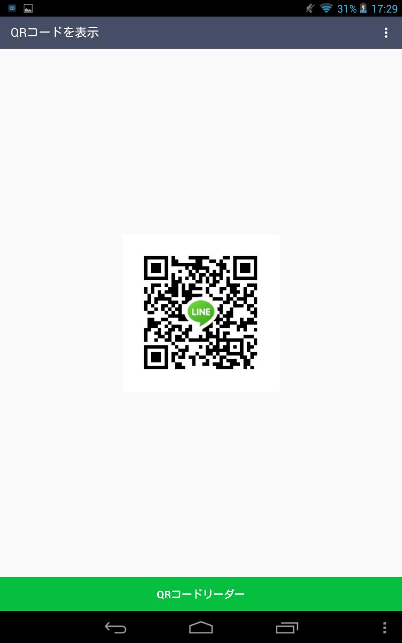 miyu☆さんのLINE QRコード