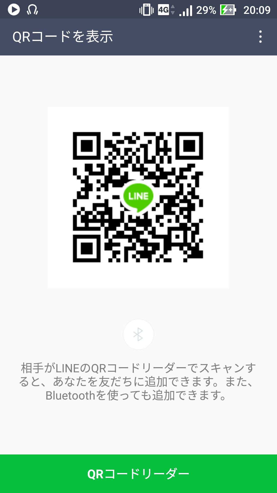 マサトさんのLINE QRコード