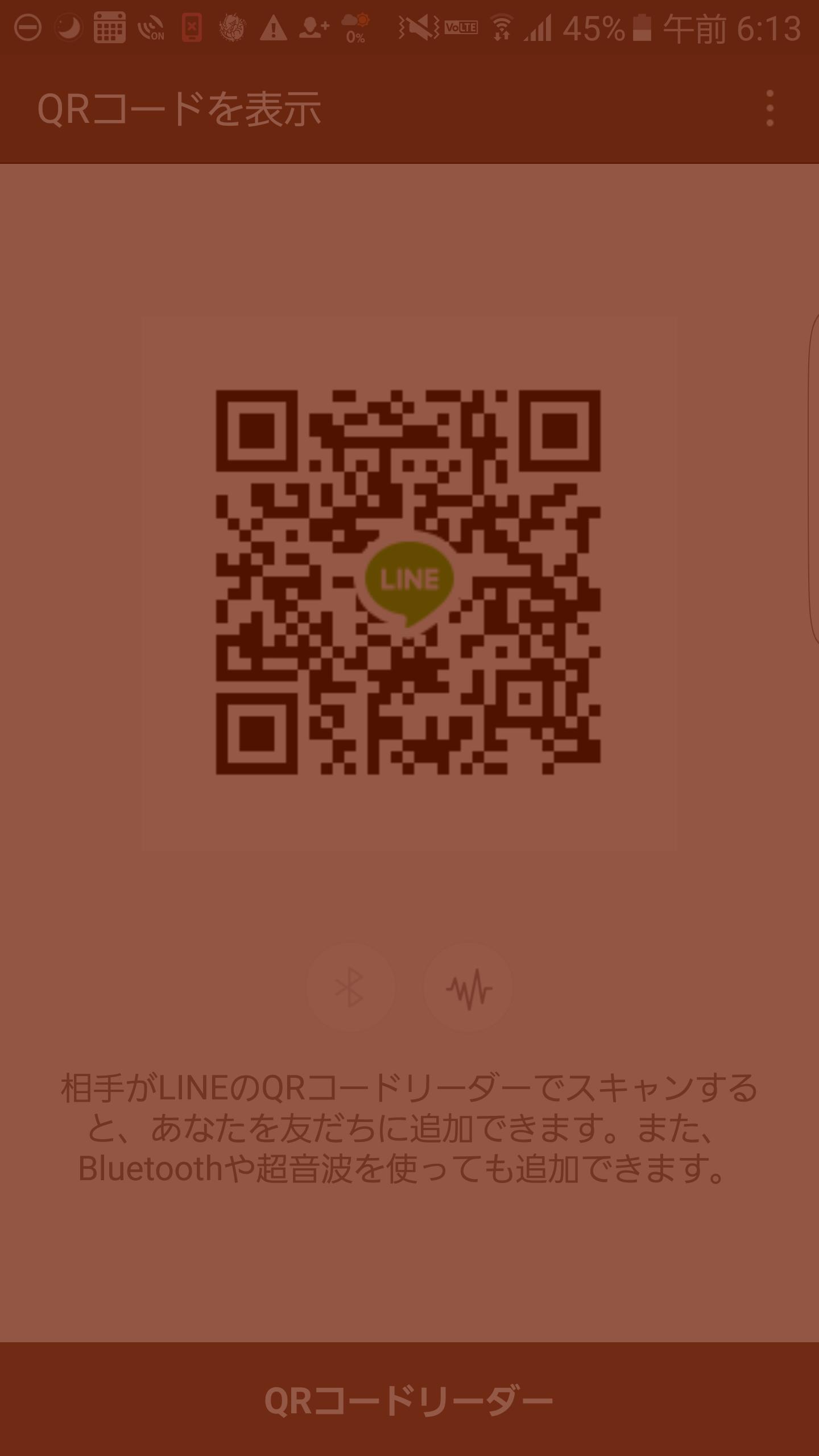 山崎樹里さんのLINE QRコード