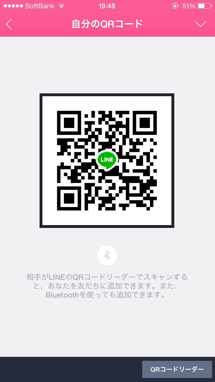 くろさんのLINE QRコード