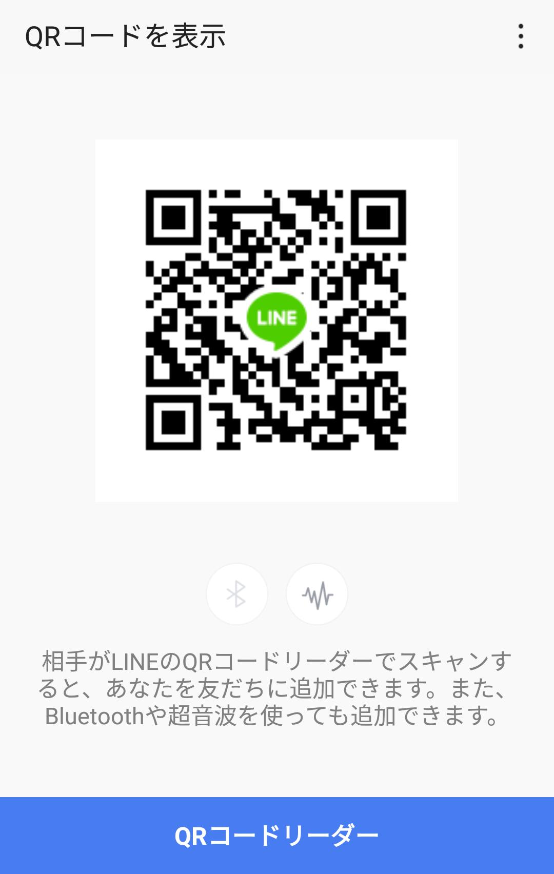 燦藝さんのQRコード