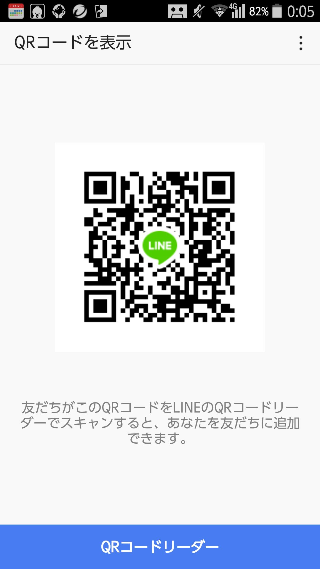 叶さんのLINE QRコード