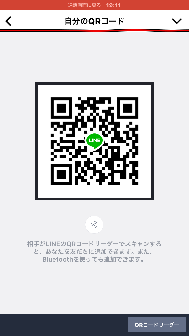 ЯeykaさんのLINE QRコード