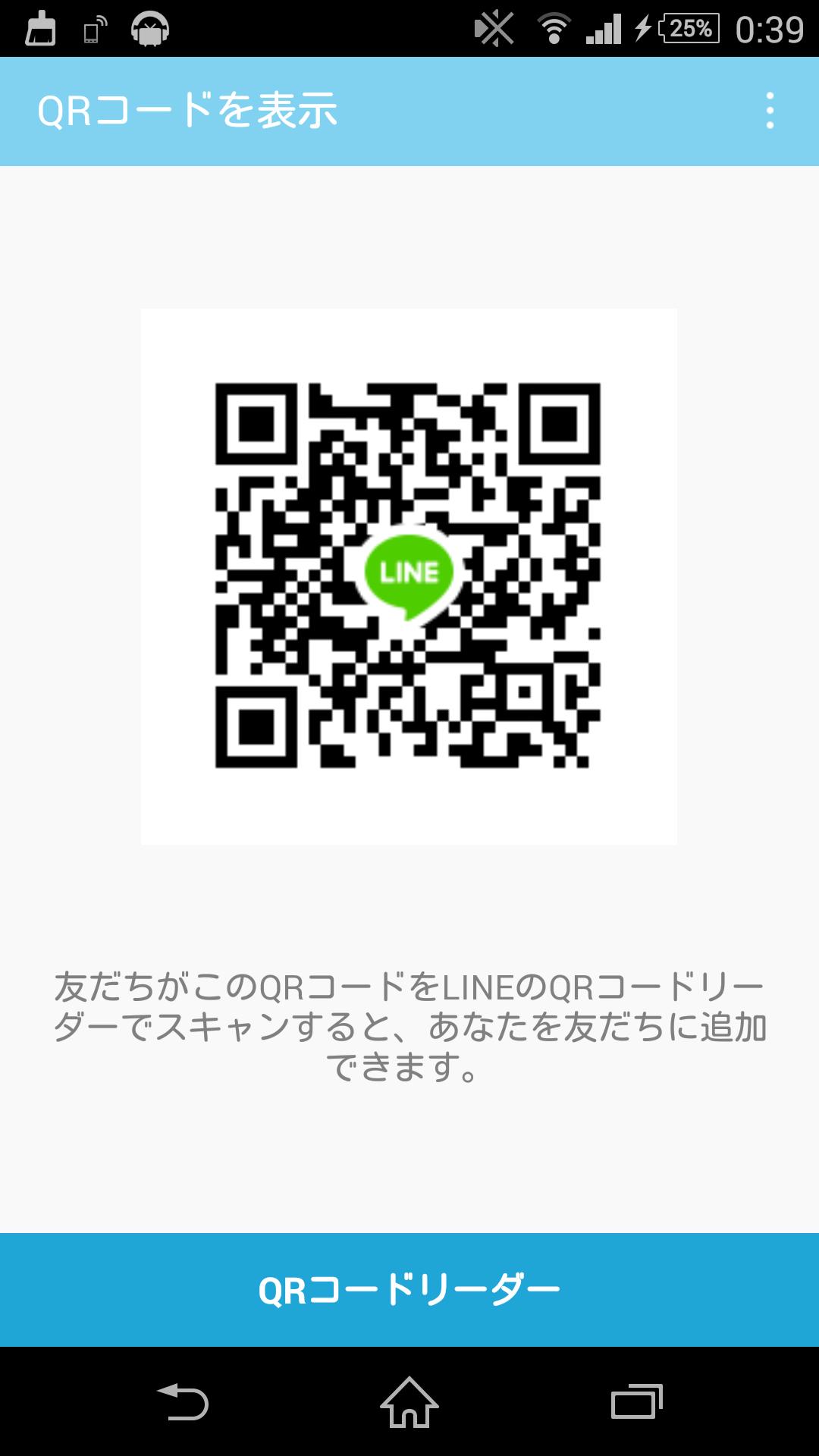 kakoさんのLINE QRコード