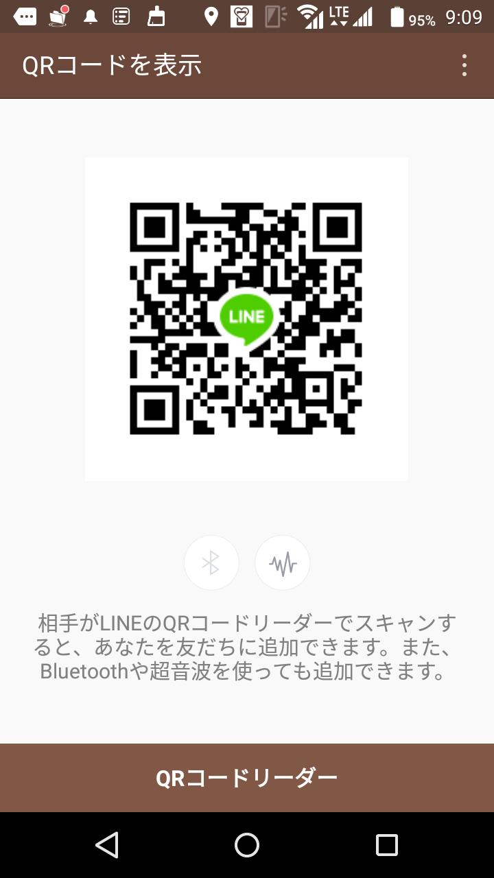 ななみさんのLINE QRコード