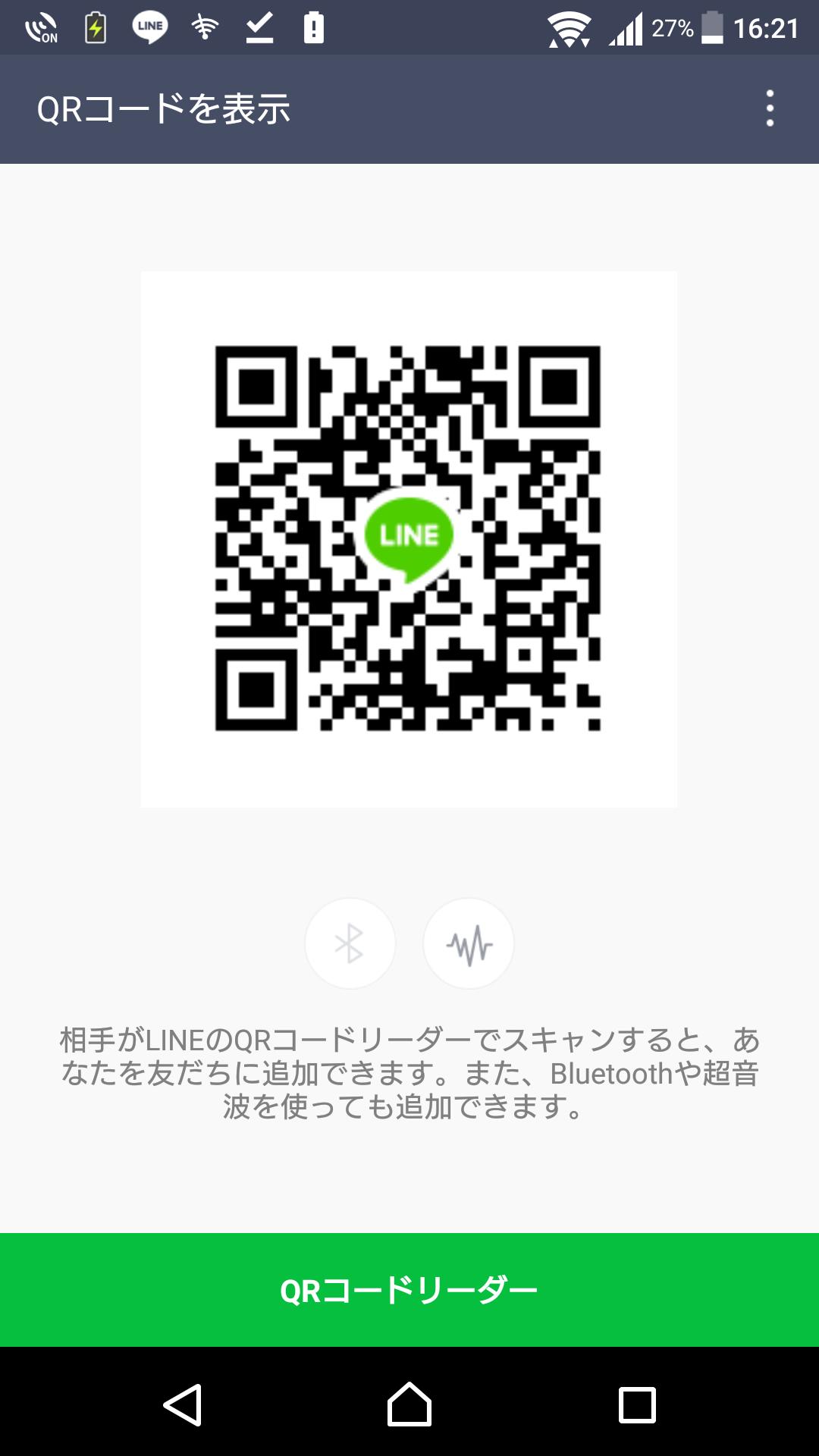 だいち☆( 。∀ ゚)ださんのLINE QRコード