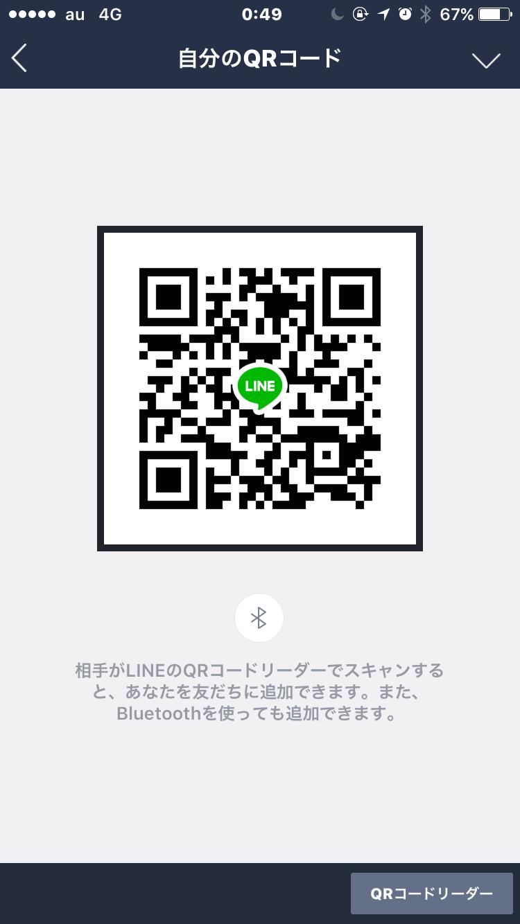 かみくらさんのLINE QRコード