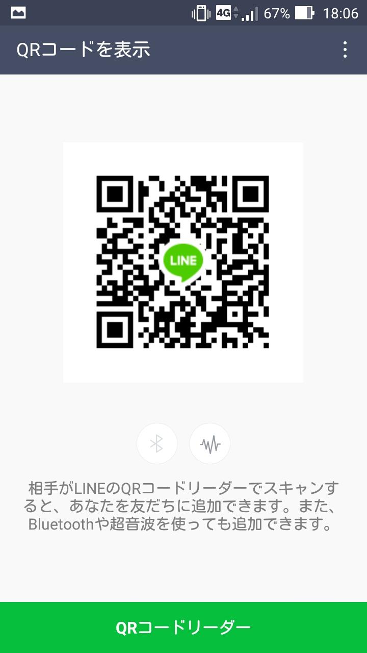 RyomaさんのLINE QRコード