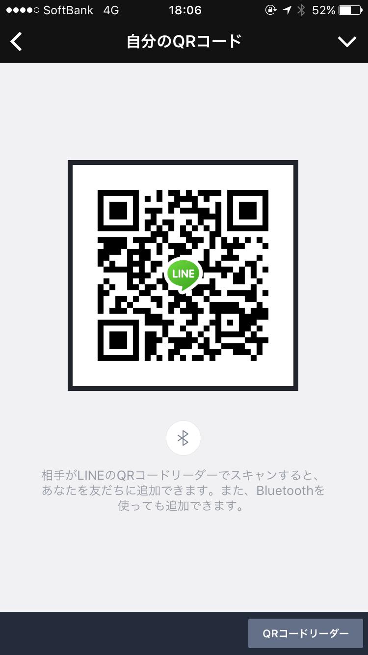 竜太さんのLINE QRコード
