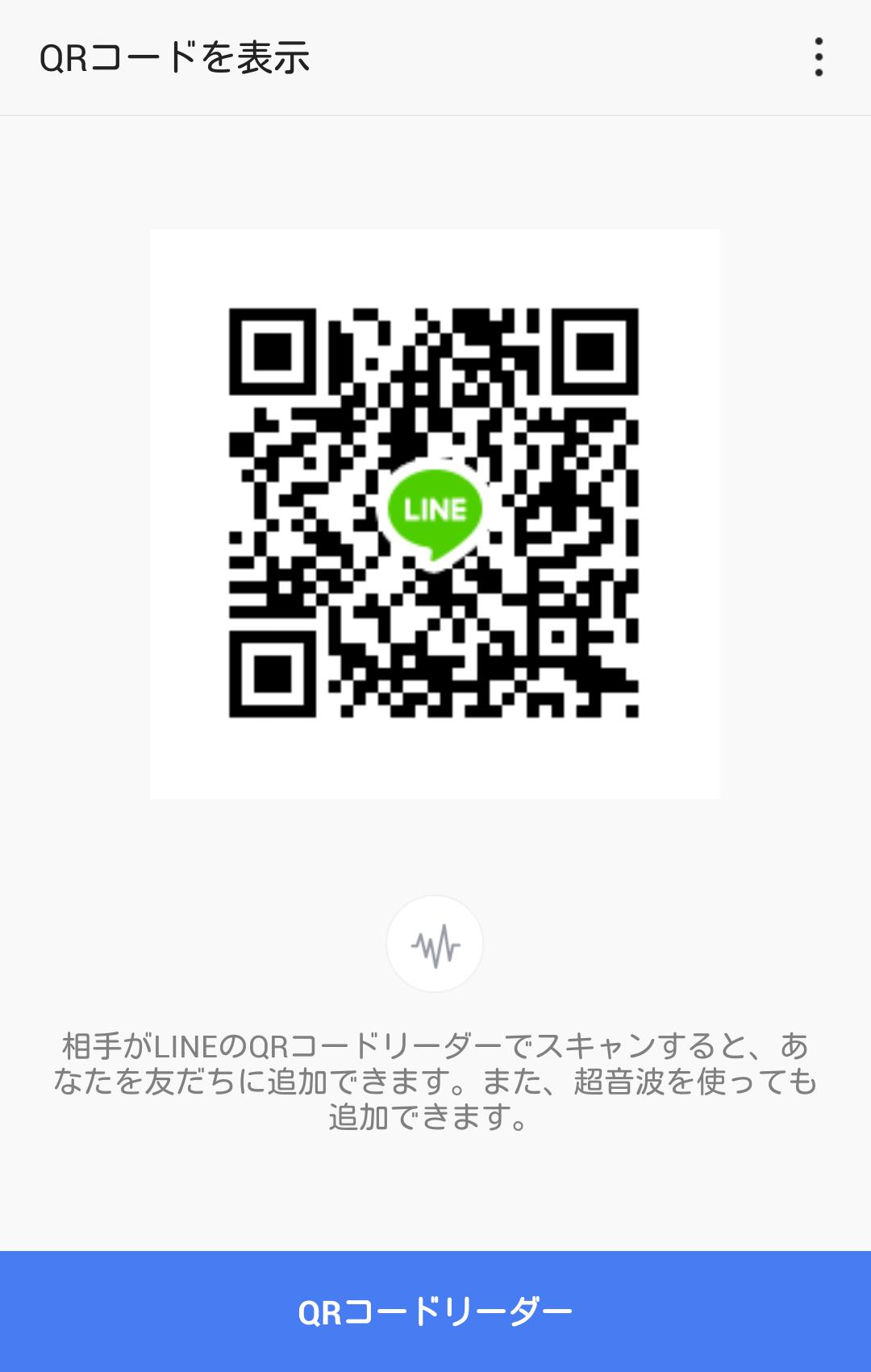 M!UさんのLINE QRコード