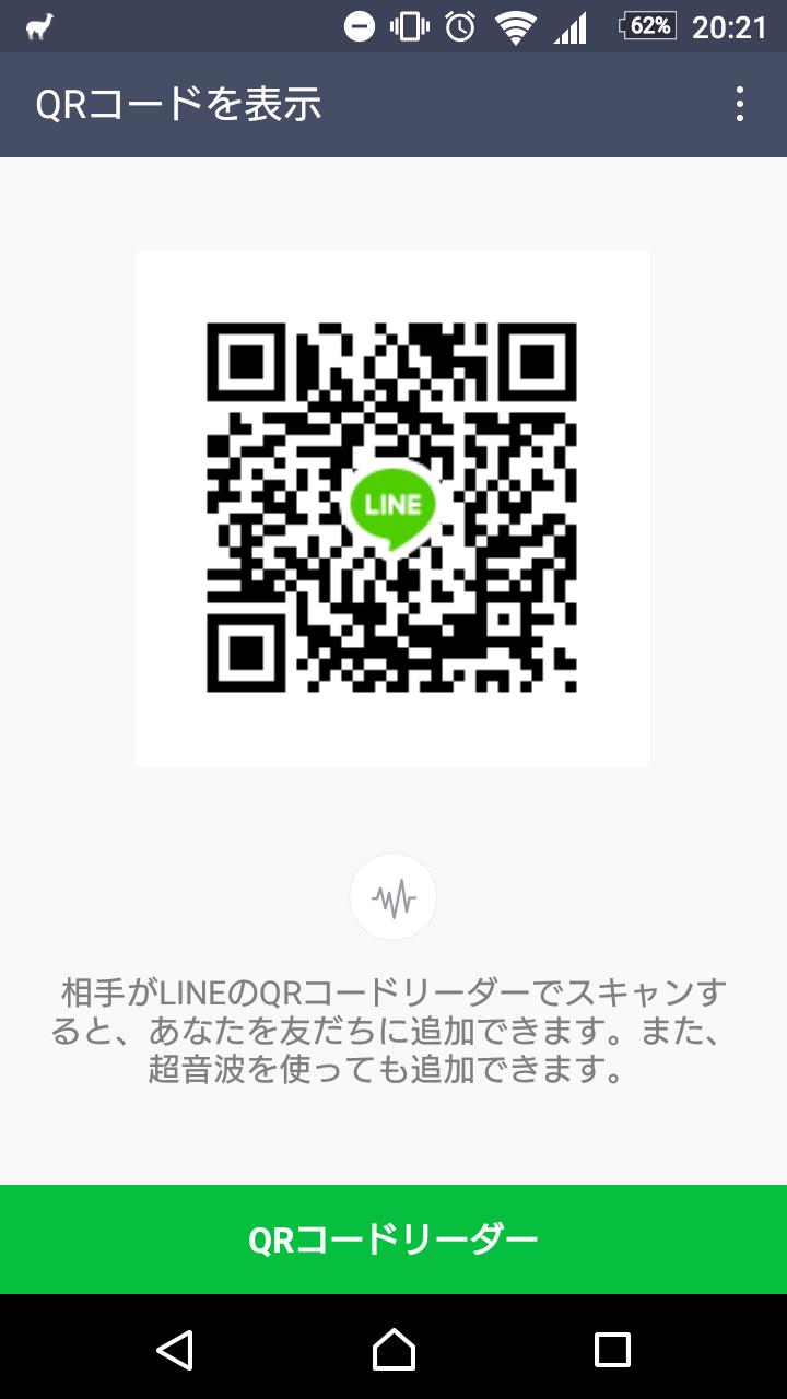 しゅん茶さんのLINE QRコード