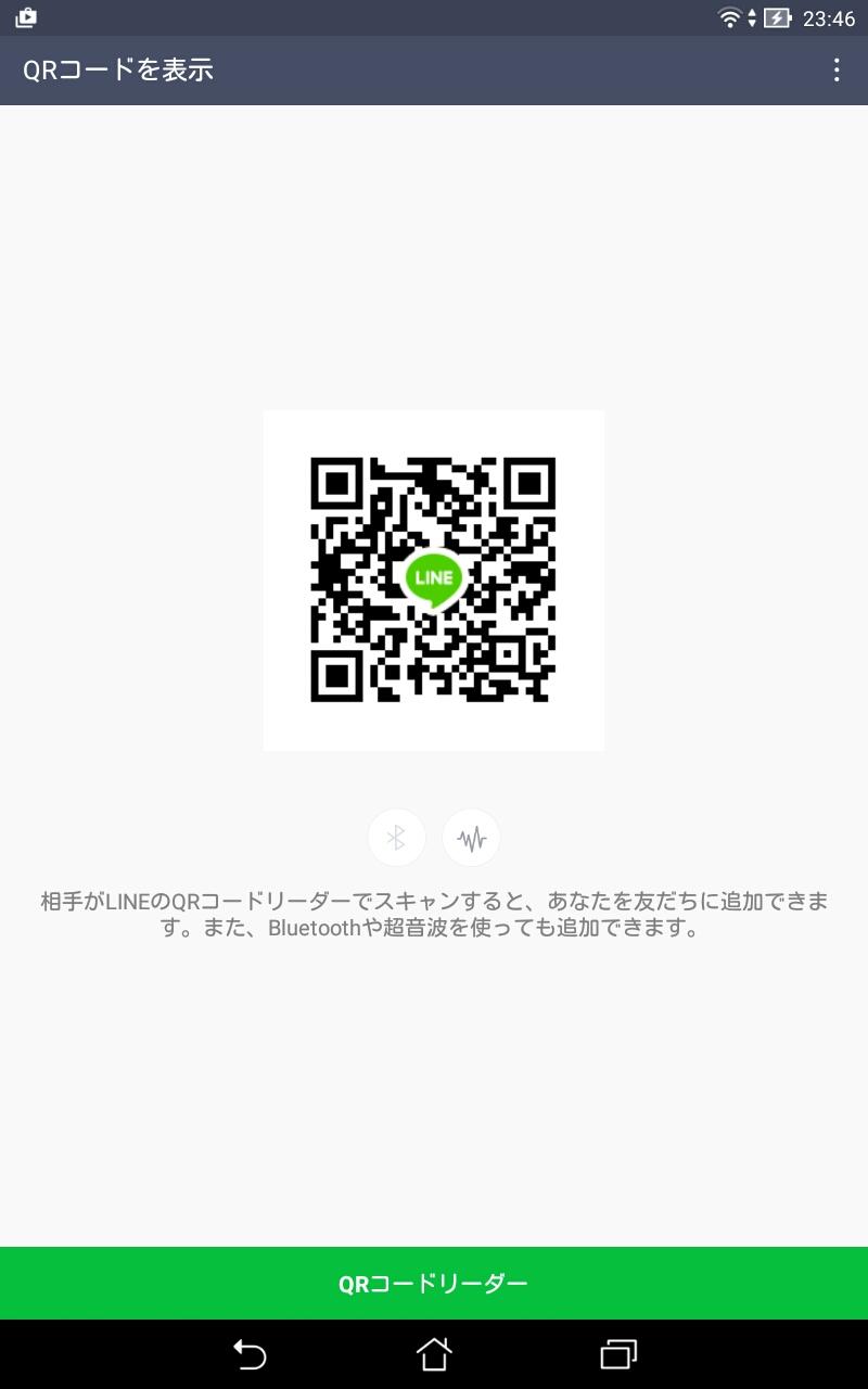 ゆうand堕天使さんのLINE QRコード