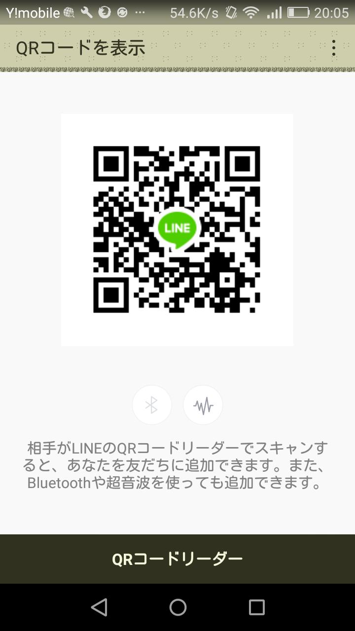 けいたさんのLINE QRコード
