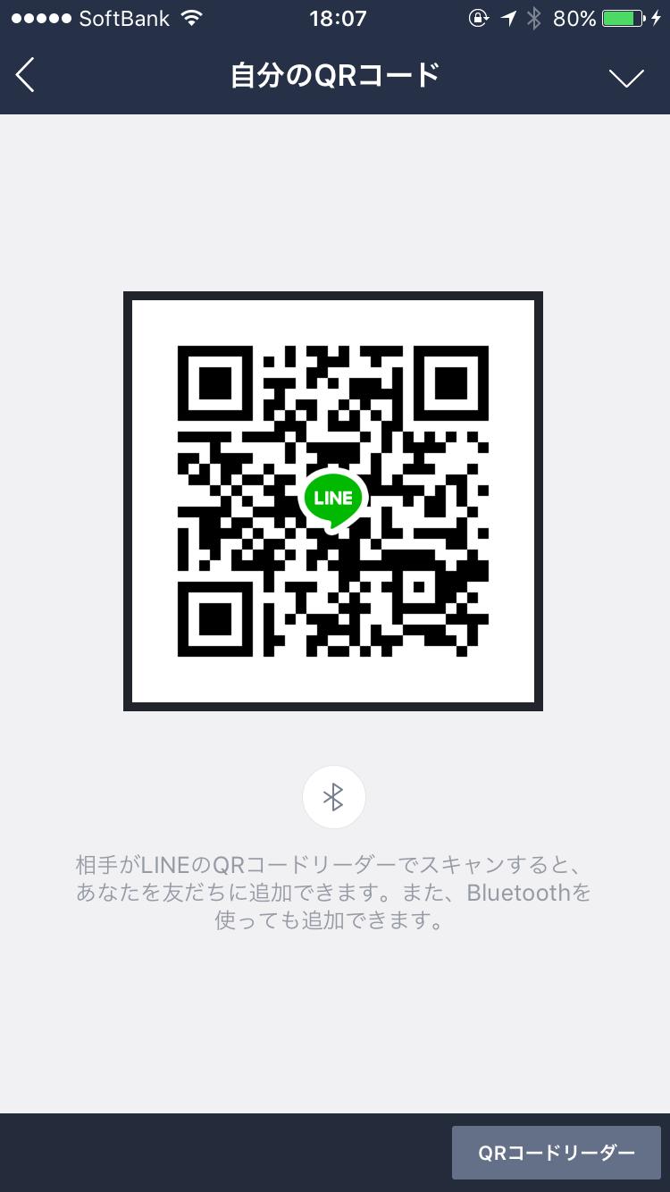 さぬきさんのLINE QRコード