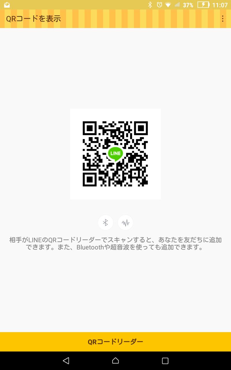 関角メンディーさんのLINE QRコード