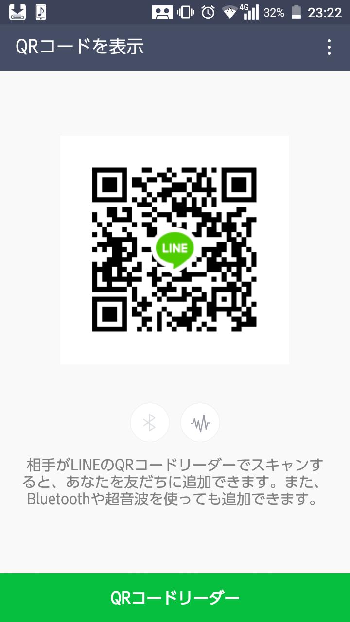 れおさんのLINE QRコード