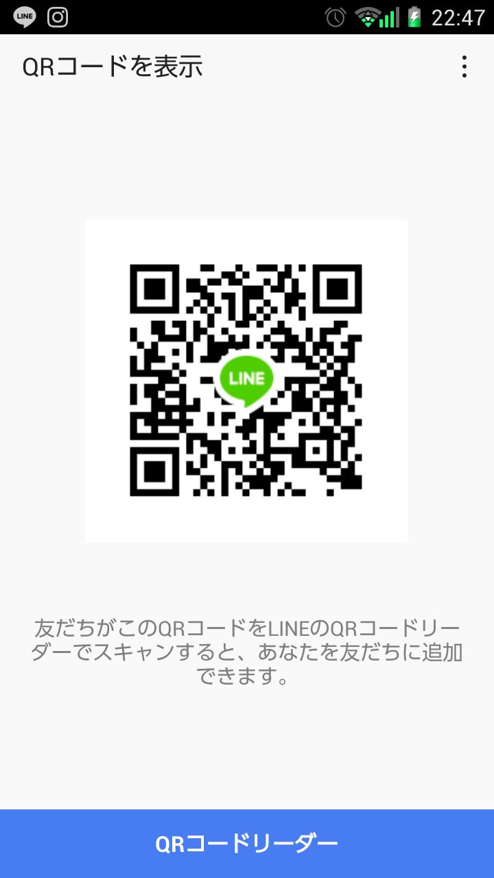 ryoさんのLINE QRコード