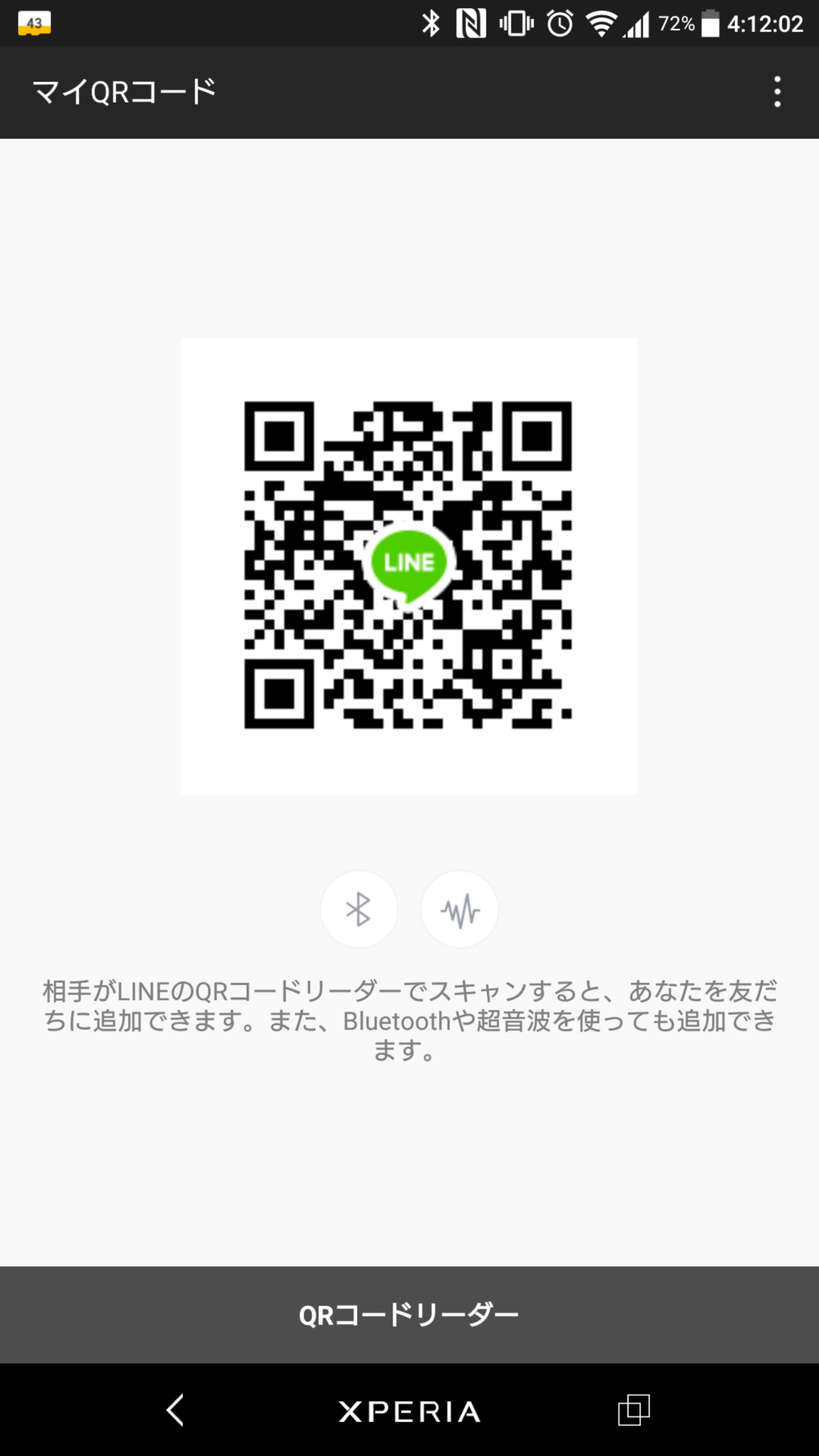 ゆよこさんのLINE QRコード