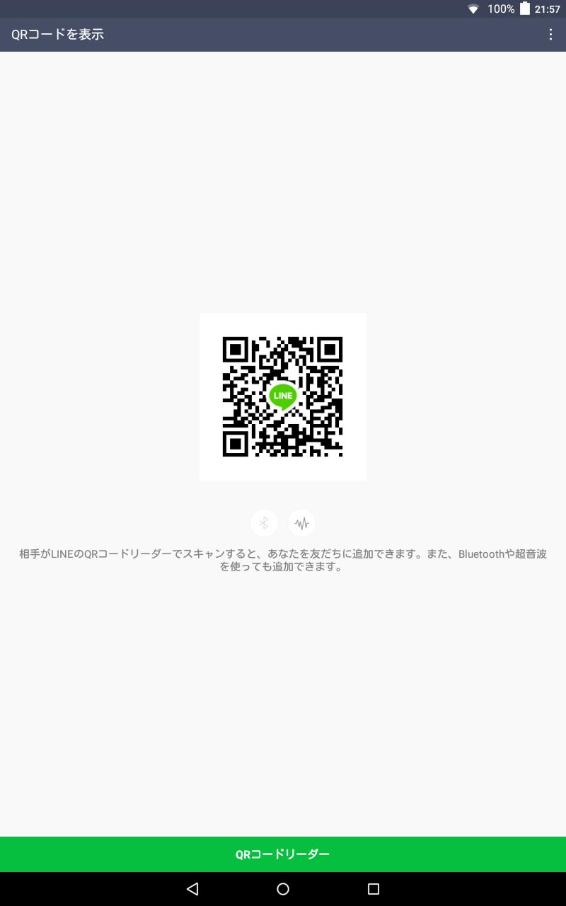 SenaさんのLINE QRコード