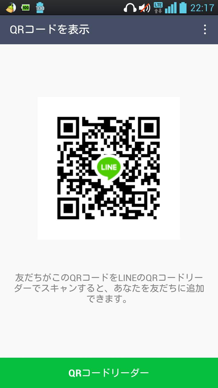takaさんのLINE QRコード