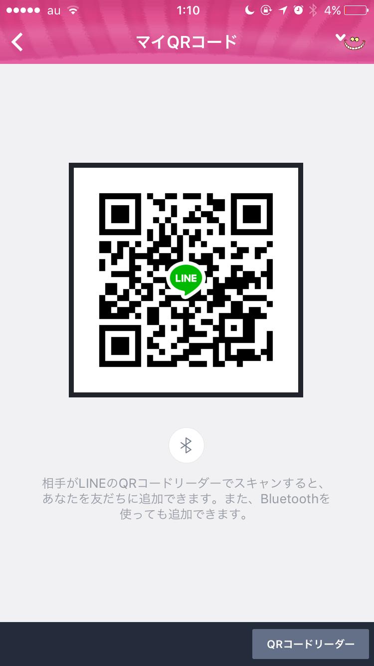MさんのLINE QRコード