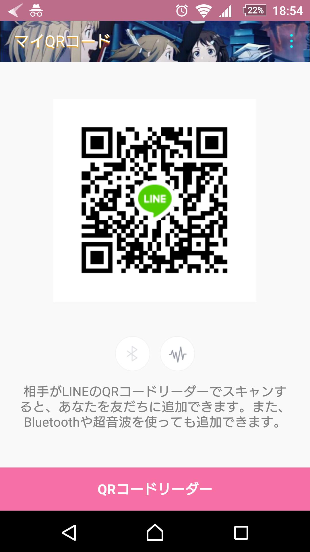 M.kさんのLINE QRコード