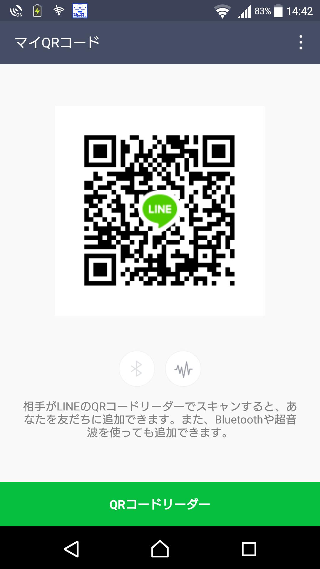 璃兎さんのLINE QRコード