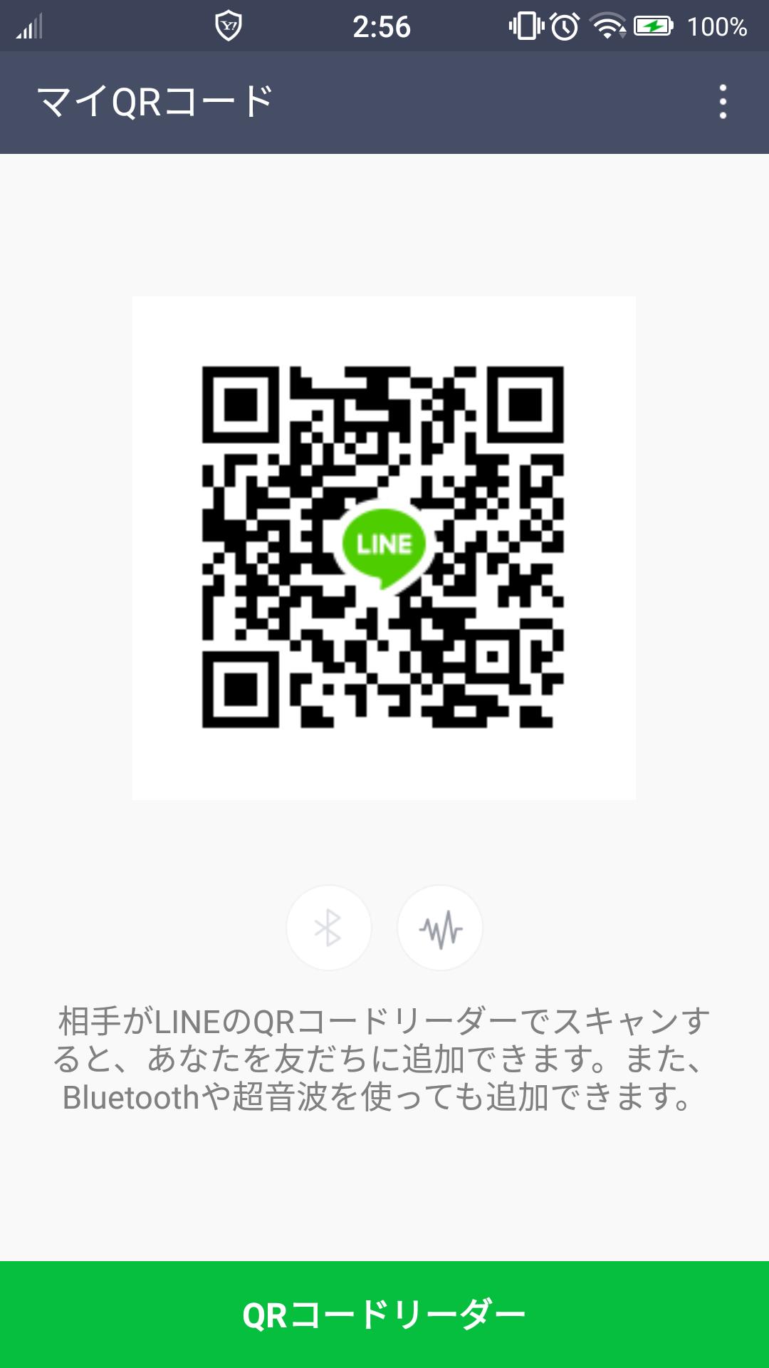 きうさんのLINE QRコード
