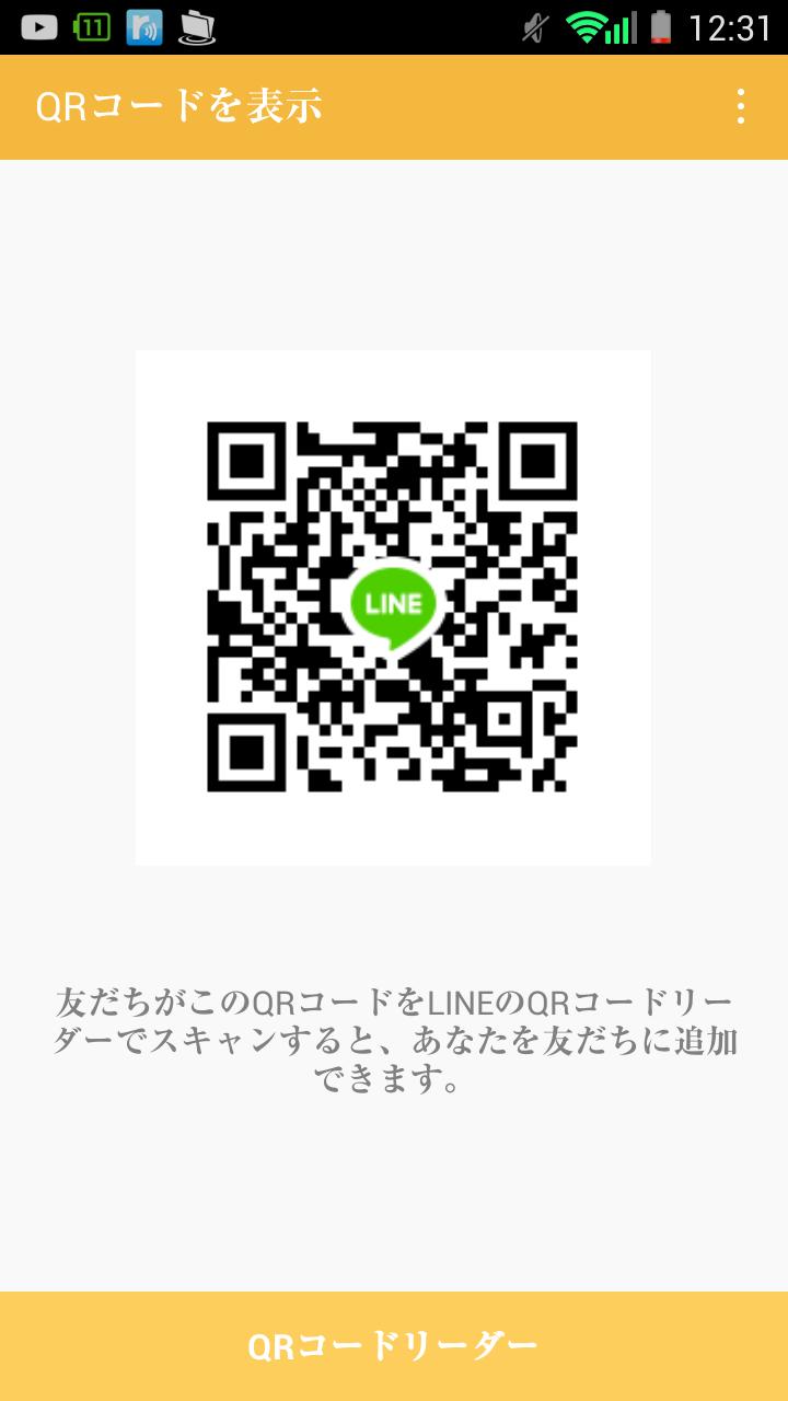 kaedeさんのLINE QRコード