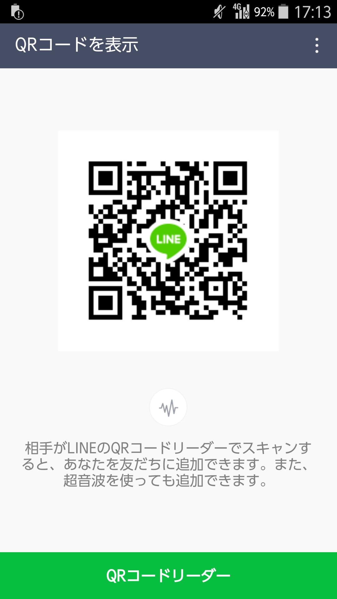 とし(19)さんのLINE QRコード
