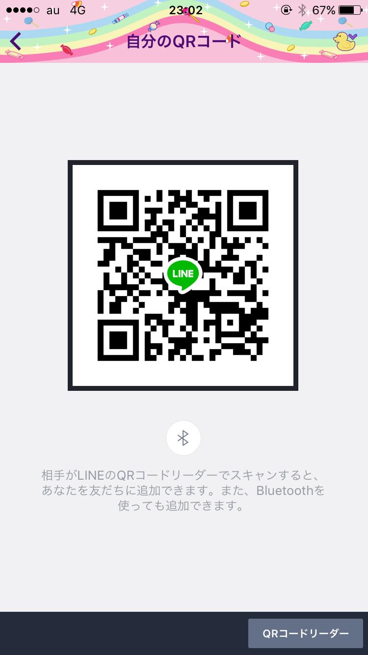 ❣︎  ᎯℐℛᎯ  ❣︎さんのLINE QRコード