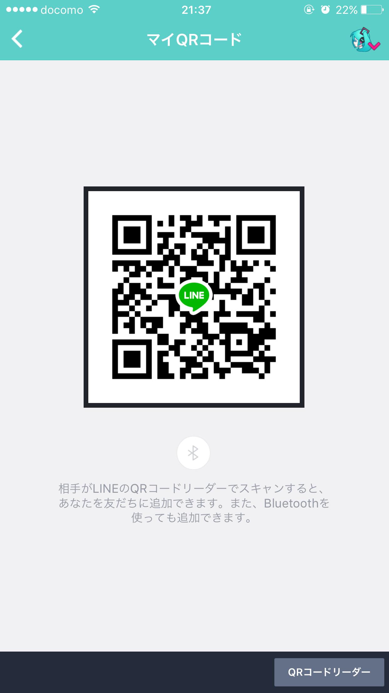 YutoさんのLINE QRコード