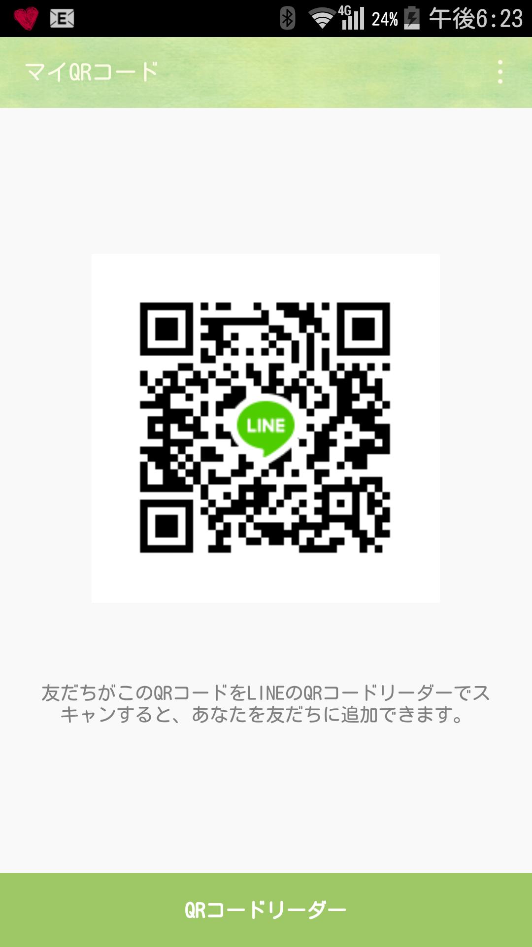 めいさんのLINE QRコード