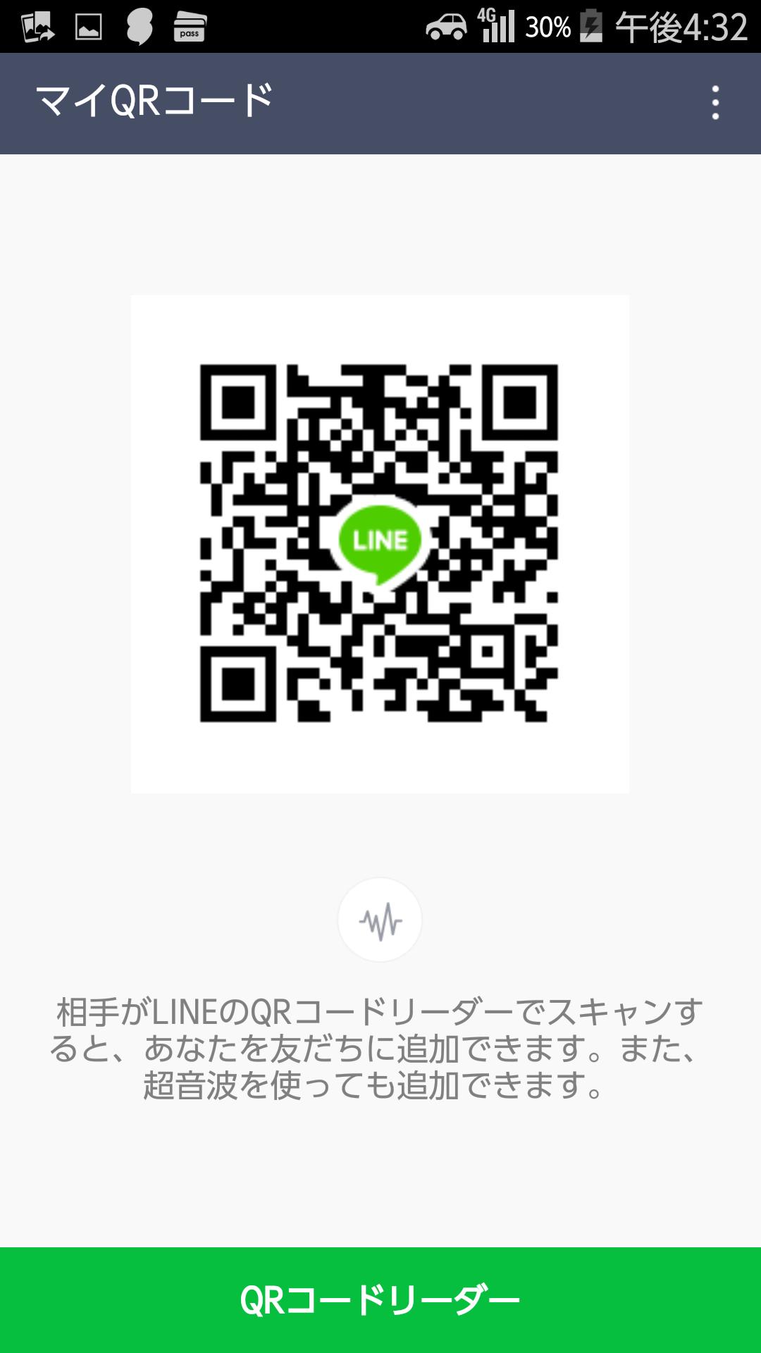 すみかさんのLINE QRコード