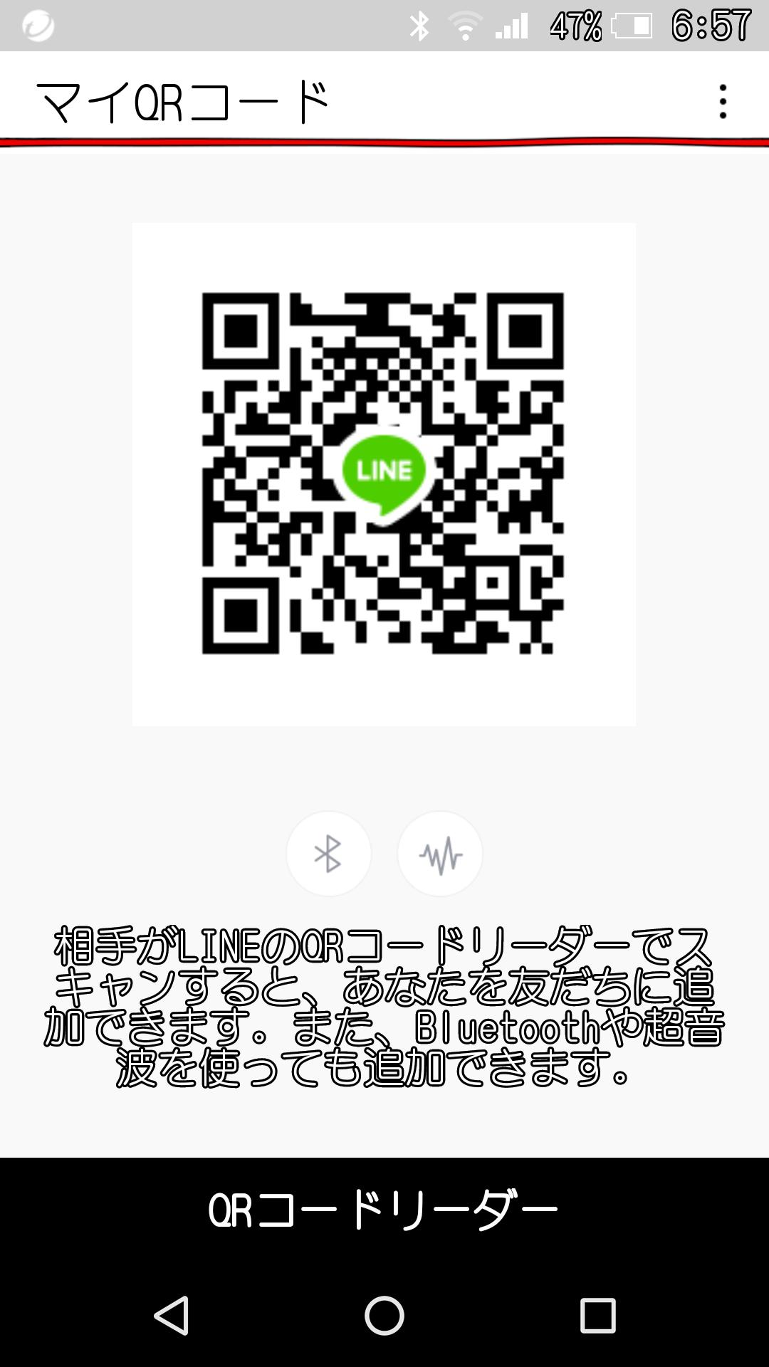 まさひこさんのLINE QRコード