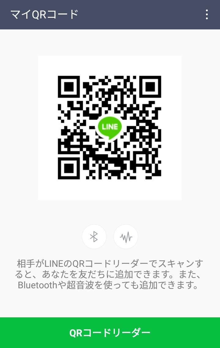 あきとさんのLINE QRコード